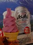 Daibosatu-July 238-1.jpg