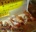 Daibosatu-July 251-1.jpg