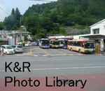 Mizune-Aug 001-1.jpg