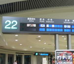 PA140178-1.jpg