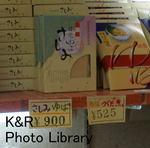 kazMatagiSep 154-1.jpg