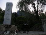 kazMyogi-May1 447-1.jpg