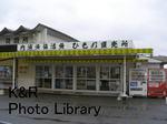 kazOse-Aprl 123-1.jpg