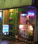 kazetc-Mar1 008-1.jpg