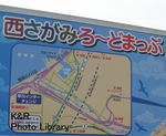 kazt-1izu 002-1.jpg