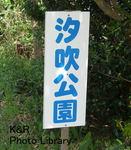 kazt-1izu 049-1.jpg