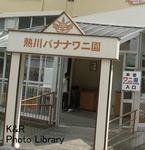 kazt-1izu 116-1.jpg