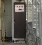 kazt-1izu 230-1.jpg