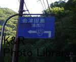 rieMatagiSep 012-1.jpg