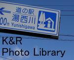 rieMatagiSep 025-1.jpg